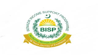 Benazir Income Support Program BISP Latest Jobs Advertisement For Compliance Monitor Post in Pakistan - Online Apply - www.bisp.gov.pk