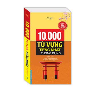 Sách 10.000 Từ Vựng Tiếng Nhật Thông Dụng.