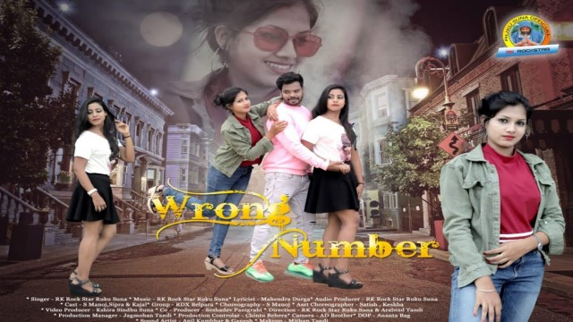 Wrong Number Lyrics-Ruku Suna
