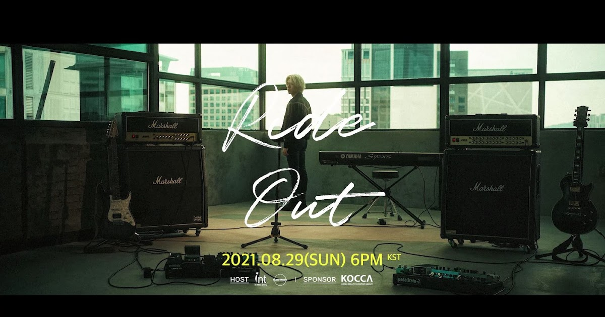 Singer-songwriter Gaho will hold a global online concert 'RIDE OUT' with the release of his new single 'RIDE'