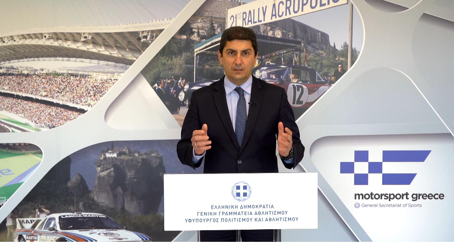 Το Παγκόσμιο Πρωτάθλημα Ράλλυ (WRC) επιστρέφει στην Ελλάδα