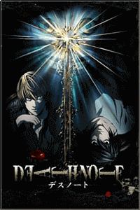 جميع حلقات الأنمي Death Note مترجم