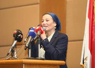 وزيرة البيئة: مصر حققت إنجازا كبيرا بالتخلص الآمن من 470 طناً من المبيدات عالية الخطورة والمهجورة بالصف لمدة ٣٠ عام