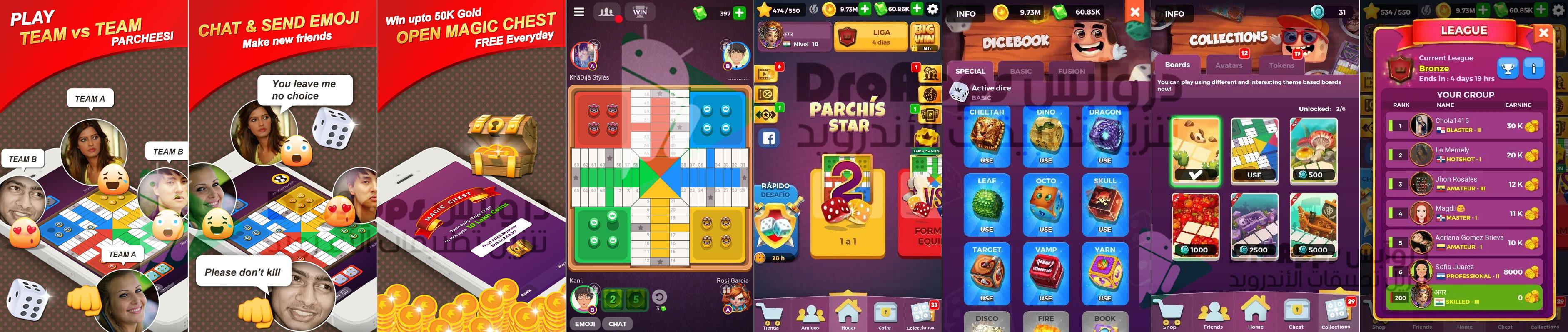 لقطات شاشة للعبة بارشيسي ستار  Star Parchisi للموبايل