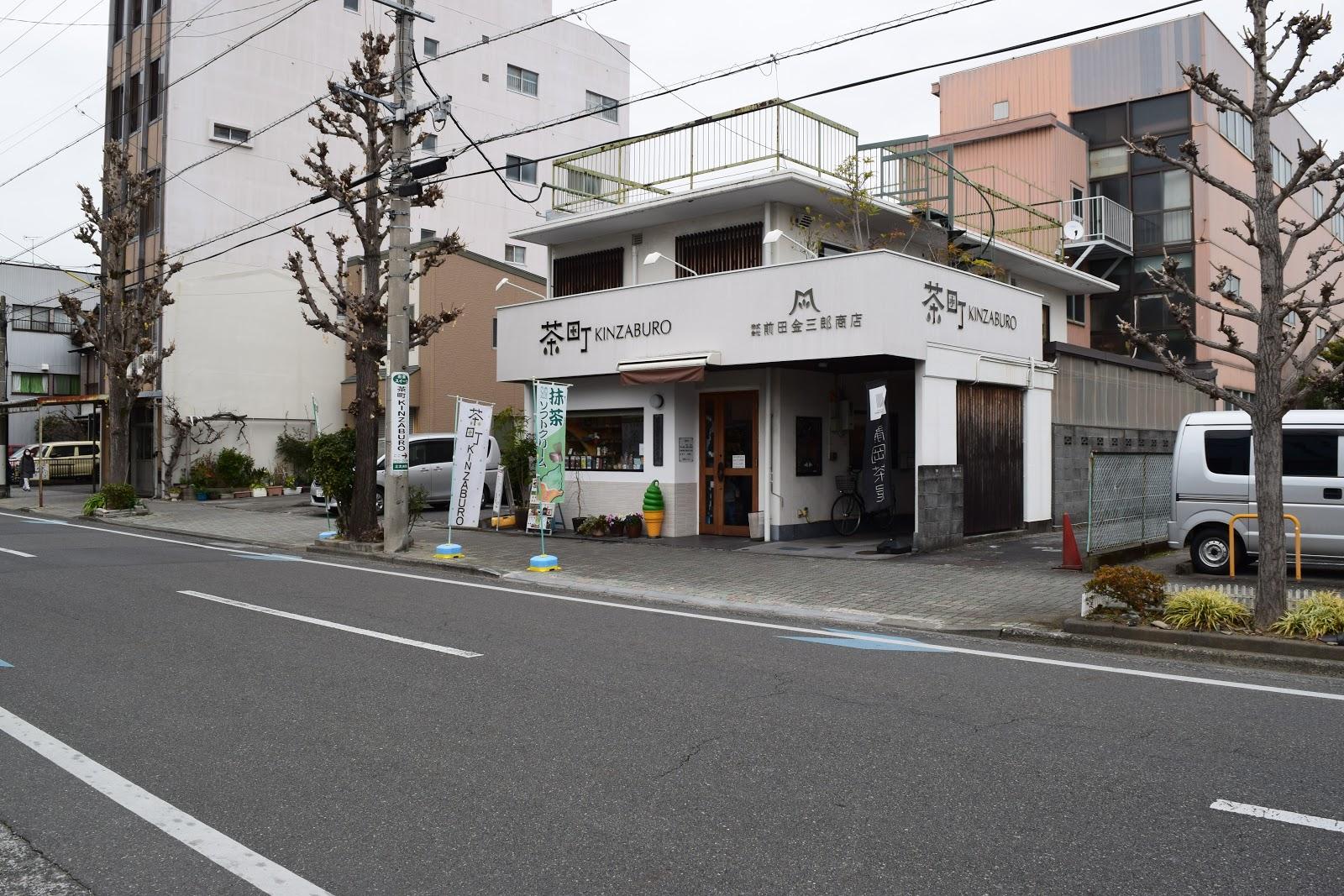 Chamachi Kinzaburo in Shizuoka city