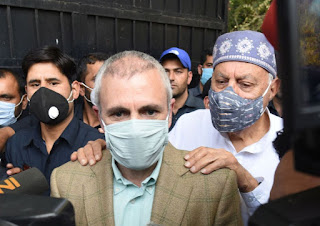 omar-said-we-are-house-arrest
