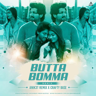 BUTTA BOMMA (REMIX) - ANIK3T REMIX X CRAFTY BASE
