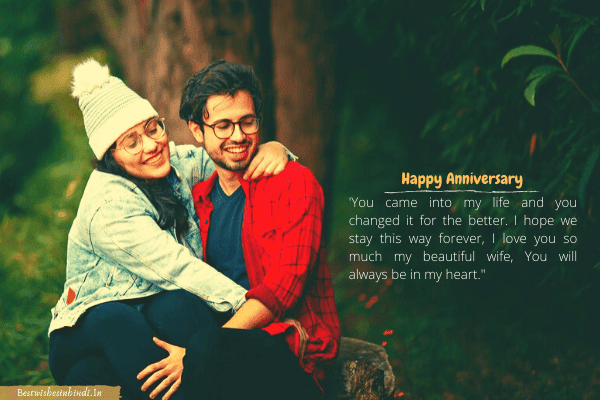 2nd anniversary wishes images for wife