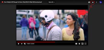 Prem Ki Bujhini. Bangla Full HD Movie Watch