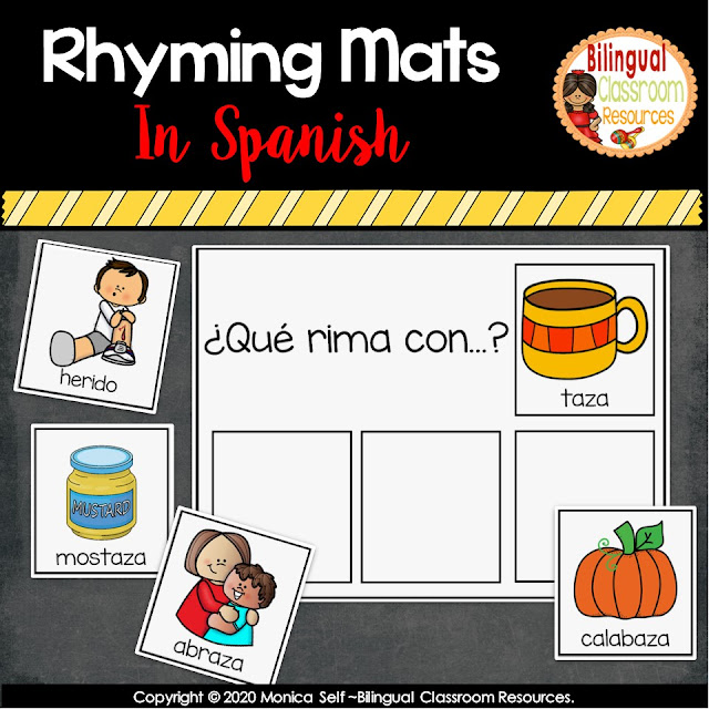 This is a simple literacy center that I use to reinforce rhyming words in Spanish! Centro de rimas