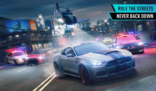 TÉLÉCHARGER SAUVEGARDE NEED FOR SPEED UNDERCOVER PC GRATUIT