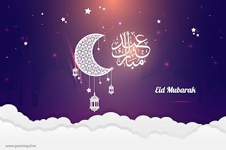 Ramadan images Eid mubarak greetings