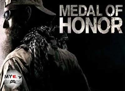 ما يهمك بعد تحميل لعبة Medal of Honor 2010 للكمبيوتر مضغوطة