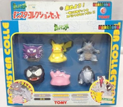 Rhyhorn Pokemon figure Tomy Monster Collection Set-E