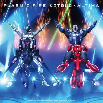 [Lirik+Terjemahan] KOTOKO×ALTIMA - PLASMIC FIRE (Api Plasmik)