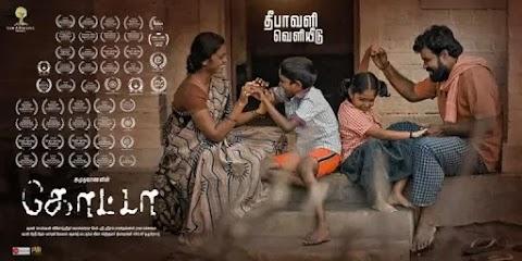 Download Quota (2020) Tamil Full Movie | Chella , Saji Subarna