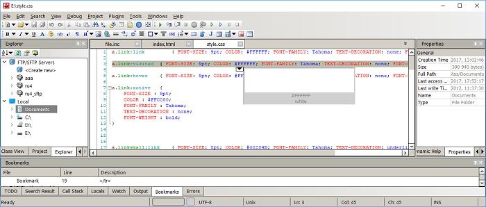 CodeLobster IDE محرر أكواد مجاني احترافي للغات PHP و HTML و CSS و JavaScript