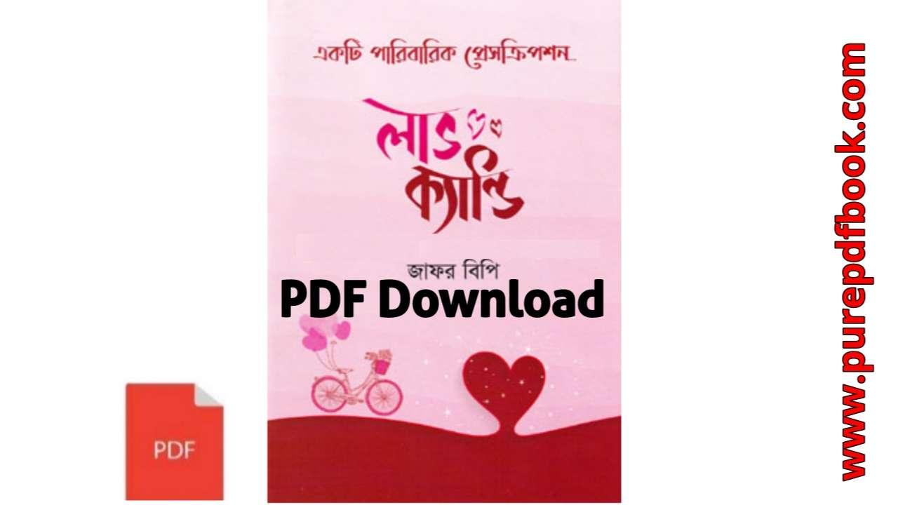 love-candy-pdf