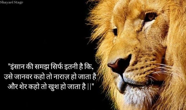 Inspirational life Quotes