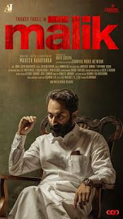 malik malayalam, malik malayalam movie, malayalam malik, malik malayalam movie online, mallurelease