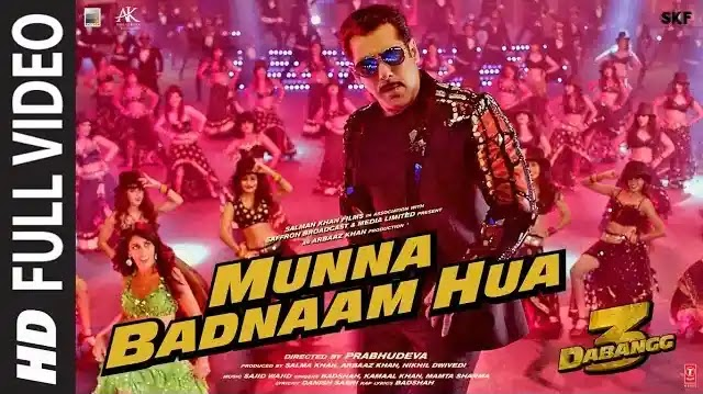Munna Badnaam Hua song lyrics | Dabangg 3 | Salman Khan