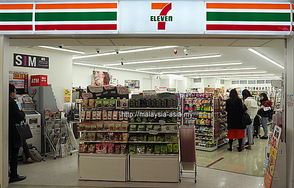 7-11 at Narita Airport