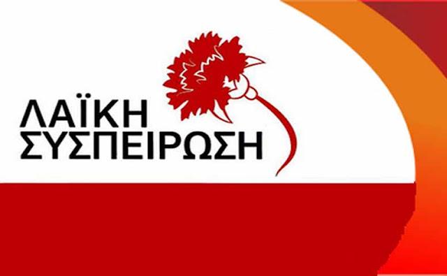 Η οικονομική ανάπτυξη της πόλης - Το Άργος σαν ανεξάρτητο κράτος…