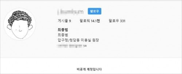 Goo Hara's Ex-boyfriend Lock His Instagram, The Number of Followers Becomes the Spotlight