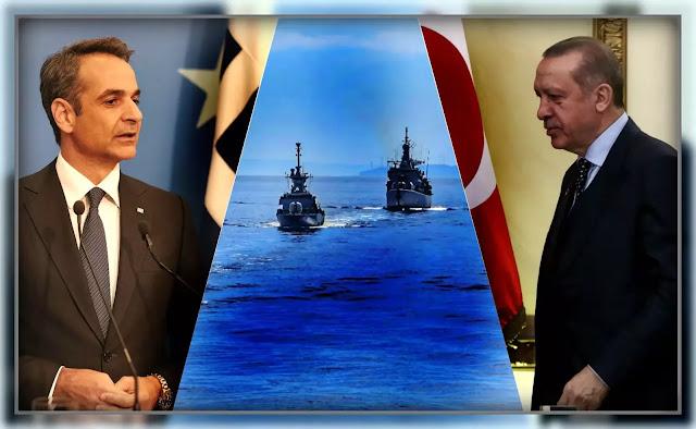 Ερντογάν: Θα συνεχίσουμε τις έρευνες υδρογονανθράκων