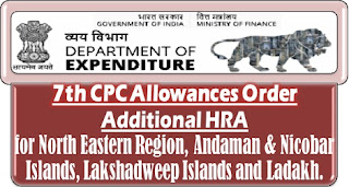 7th-cpc-additional-hra-ner