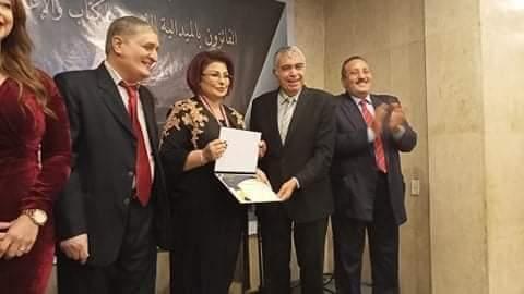 مكتبة القاهرة الكبري تسلط الضوء على الدور الأبرز للكتّاب والإعلاميين