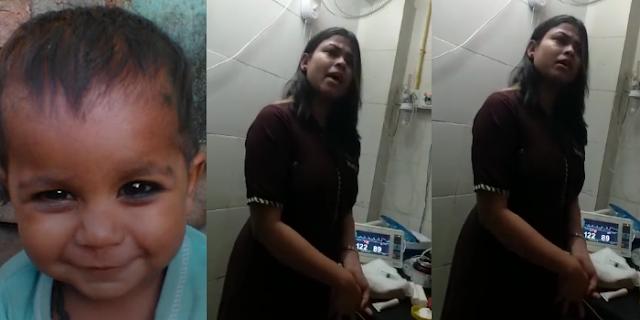 आरोप:Dr. Jyoti Raut  ने इलाज नहीं किया, बच्चे की मौत, सस्पेंड, वीडियो देखें | SAGAR MP NEWS