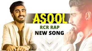 Asool Lyrics - RCR