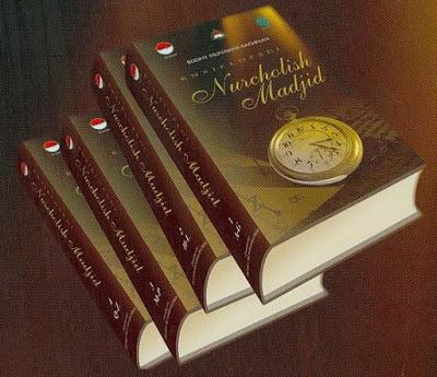 ebook ensiklopedi