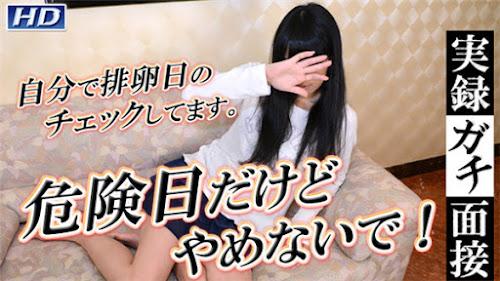 Gachinco-gachi988