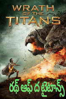 Wrath of the Titans (2012) Hollywood Movie Telugu Dubbed Hd 720p