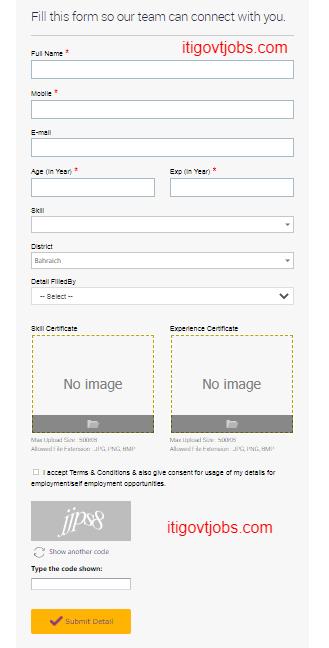UP Skilled Worker Registration Online Form
