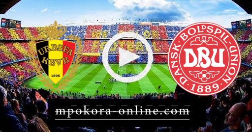 مشاهدة مباراة الدنمارك وبلجيكا بث مباشر كورة اون لاين 17-06-2021 يورو 2020