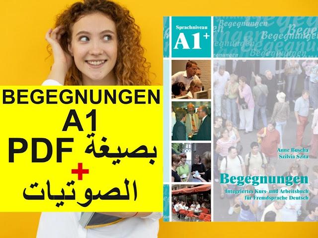 كتاب · Begegnungen A1 · بصيغة PDF + الصوتيات + الحلول