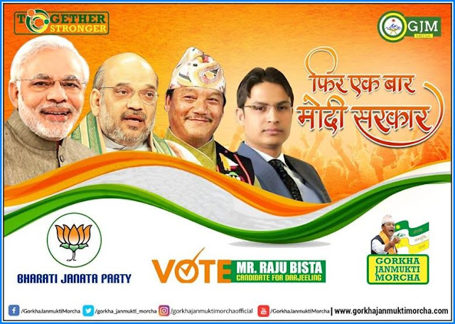 Narendra Modi Amit Shah Bimal Gurung Raju Bista in BJP banner