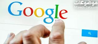 خدمات محركات البحث