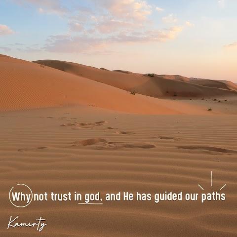 ومالنا الا نتوكل على الله وقد هدانا سبلنا