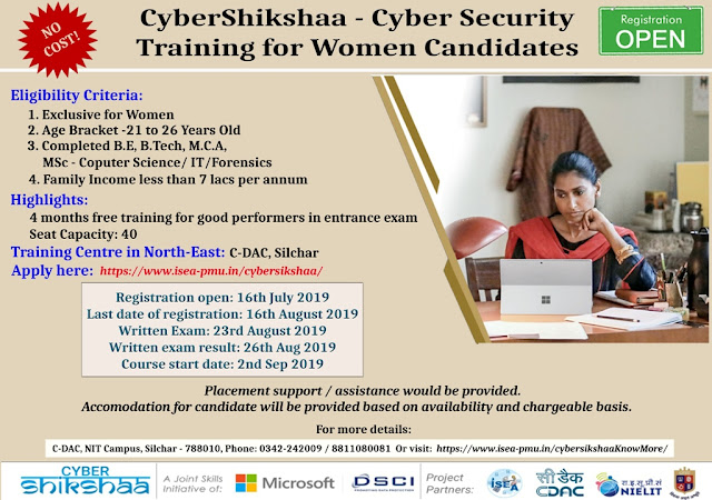 Cyber%2BShiksha%2BPoster-Banner%2BDesign