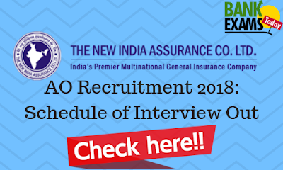 NIACL Administrative Officers Recruitment 2018: Schedule of Interview Out