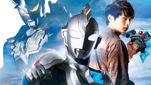 Tokutube - Ultraman Z Episódio 19