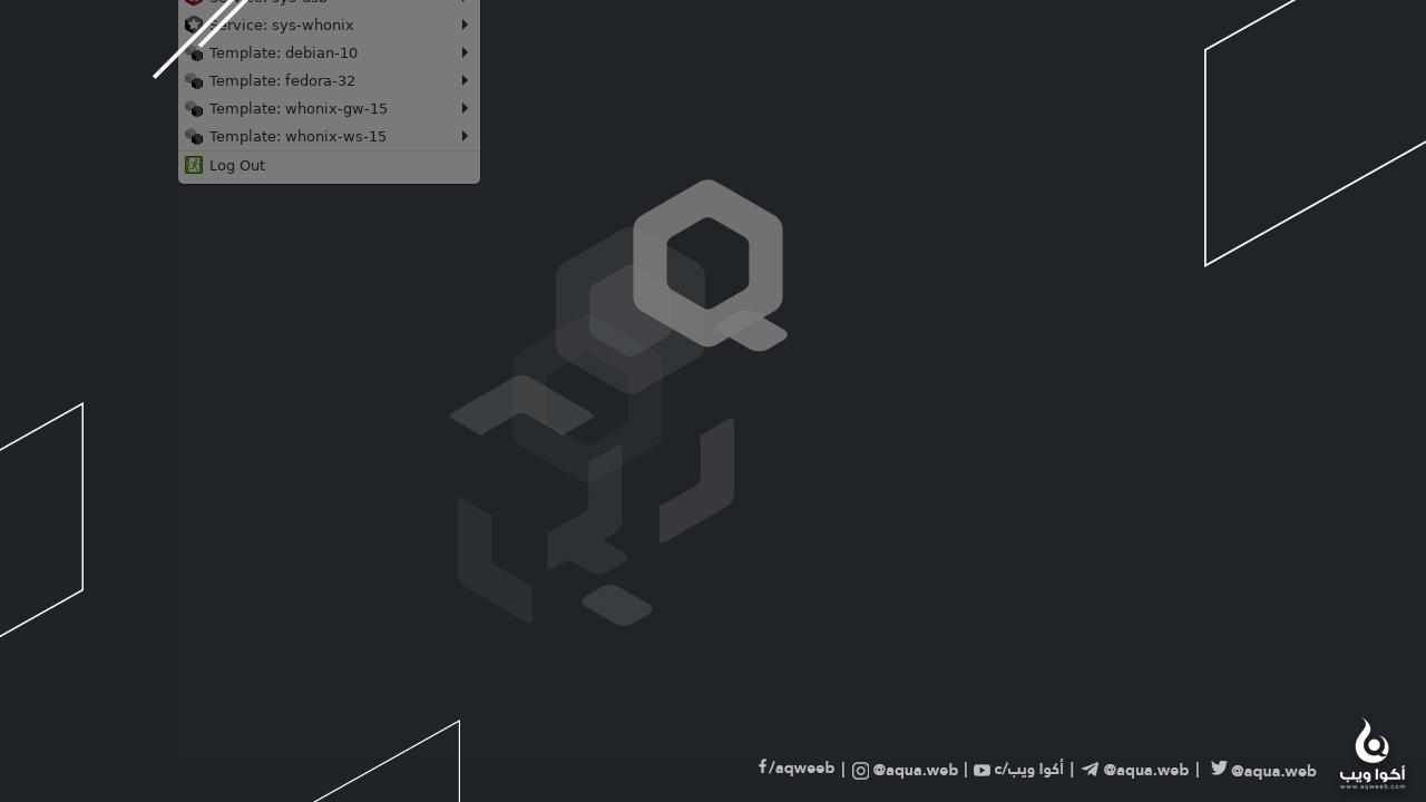 كل شيئ عن توزيعة Qubes OS