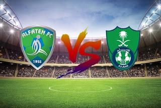 مشاهدة مباراة الاهلي ضد الفتح 20-3-2021 بث مباشر في الدوري السعودي