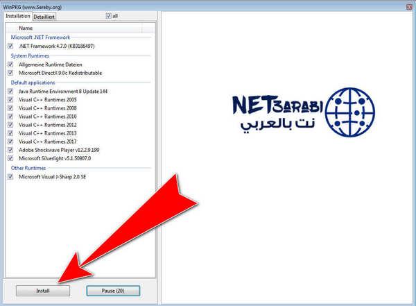 تحميل كل برامج تشغيل الالعاب للكمبيوتر برابط مباشر