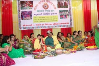 maithil-madhur-shrawani-celebrate-in-delhi