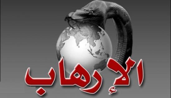 الارهاب، القادة ، دول العالم ، تعريف محدد ، التعرض ، ضحايا، العنف، الأمم المتحدة